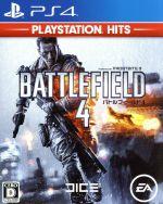 バトルフィールド 4 PlayStation Hits(ゲーム)