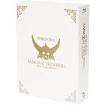 鎧伝サムライトルーパー Blu-ray BOX(Blu-ray Disc)(三方背BOX、ブックレット(解体新書)、画集(外付け、A4サイズ、76P)付)(BLU-RAY DISC)(DVD)