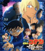 劇場版 名探偵コナン ゼロの執行人(通常版)(Blu-ray Disc)(BLU-RAY DISC)(DVD)