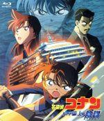 劇場版 名探偵コナン 水平線上の陰謀(Blu-ray Disc)(BLU-RAY DISC)(DVD)