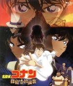 劇場版 名探偵コナン 探偵たちの鎮魂歌(Blu-ray Disc)(BLU-RAY DISC)(DVD)