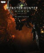 PS4 モンスターハンター:ワールド ウェポンマニアクス(単行本)