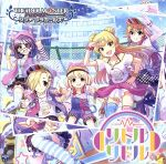 THE IDOLM@STER CINDERELLA GIRLS STARLIGHT MASTER 20 リトルリドル(通常)(CDS)