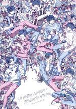 オールナイトニッポンiおしゃべや Rm010「おしゃべやのオチ」(通常)(DVD)
