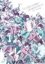 オールナイトニッポンiおしゃべや Rm011「おしゃべやの王子様」(通常)(DVD)