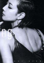 R ing(DVD付)(通常)(CDA)