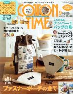 COTTON TIME(隔月刊誌)(2018年9月号)(雑誌)