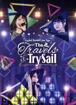 "TrySail Second Live Tour ""The Travels of TrySail""(初回生産限定版)(Blu-ray Disc)(CD1枚、三方背スリーブ付)(BLU-RAY DISC)(DVD)"