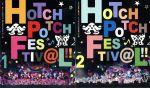 THE IDOLM@STER 765 MILLIONSTARS HOTCHPOTCH FESTIV@L!! LIVE Blu-ray GOTTANI-BOX(完全生産限定版)(Blu-ray Disc)
