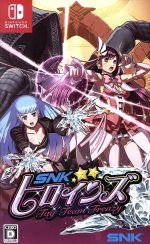 SNKヒロインズ Tag Team Frenzy(ゲーム)