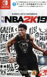 NBA 2K19(ゲーム)