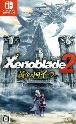 ゼノブレイド2 黄金の国イーラ(ゲーム)