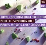 マーラー:交響曲第1番「巨人」(UHQCD)(通常)(CDA)