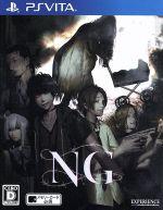 NG(ゲーム)