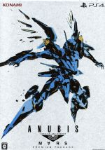 ANUBIS ZONE OF THE ENDERS:M∀RS <PREMIUM PACKAGE>(ブックレット、ブルーレイディスク、BOX付)(限定版)(ゲーム)