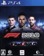 F1 2018(ゲーム)
