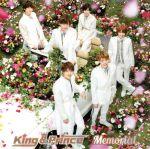 Memorial(初回限定盤A)(DVD付)(DVD1枚付)(通常)(CDS)