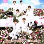 Memorial(初回限定盤B)(DVD付)(DVD1枚付)(通常)(CDS)