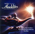 アラジン オリジナル・サウンドトラック(通常)(CDA)