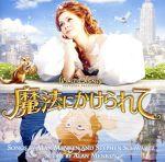 魔法にかけられて オリジナル・サウンドトラック(通常)(CDA)