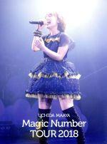 UCHIDA MAAYA 「Magic Number」 TOUR 2018(Blu-ray Disc)(BLU-RAY DISC)(DVD)