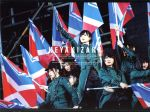 欅共和国2017(初回生産限定版)(Blu-ray Disc)(三方背ケース、ブックレット、ポストカード6枚組付)(BLU-RAY DISC)(DVD)
