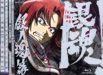 銀魂.銀ノ魂篇 7(完全生産限定版)(Blu-ray Disc)(クリア三方背BOX、イラストピンナップ付)(BLU-RAY DISC)(DVD)