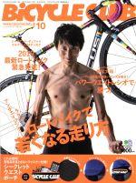 BiCYCLE CLUB(月刊誌)(2018年10月号)(雑誌)