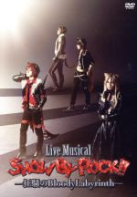 Live Musical「SHOW BY ROCK!!」-狂騒のBloodyLabyrinth-(通常)(DVD)