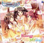 THE IDOLM@STER CINDERELLA GIRLS STARLIGHT MASTER 21「Kawaii make MY day!」(通常)(CDS)