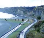 STORIES(初回限定盤)(Blu-ray Disc付)(通常)(CDA)