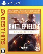 バトルフィールド 1 Revolution Edition EA BEST HITS(ゲーム)