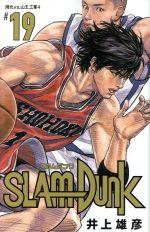 SLAM DUNK(新装再編版) 湘北VS.山王工業4(19)(愛蔵版)(少年コミック)