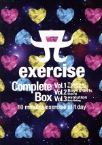 A exercise Complete Box(3枚組)(通常)(DVD)
