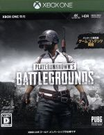 PLAYERUNKNOWN'S BATTLEGROUNDS 製品版(ゲーム)