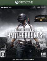 PLAYERUNKNOWN'S BATTLEGROUNDS 製品版(ゲーム)