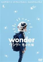 ワンダー 君は太陽 スタンダード・エディション(通常)(DVD)