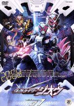 仮面ライダージオウ VOL.1(通常)(DVD)