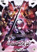 仮面ライダージオウ VOL.2(通常)(DVD)