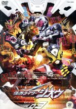 仮面ライダージオウ VOL.3(通常)(DVD)
