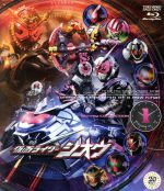 仮面ライダージオウ Blu-ray COLLECTION 1(Blu-ray Disc)(BLU-RAY DISC)(DVD)