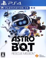 【PSVR専用】ASTRO BOT:RESCUE MISSION