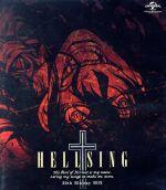 HELLSING OVA I-X Blu-ray BOX(Blu-ray Disc)(BLU-RAY DISC)(DVD)