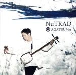 NuTRAD(通常)(CDA)