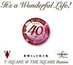 It's a Wonderful Life!(DVD付)(通常)(CDA)