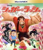 シュガー・ラッシュ MovieNEX ブルーレイ+DVDセット(Blu-ray Disc)(BLU-RAY DISC)(DVD)
