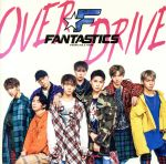 OVER DRIVE(DVD付)(通常)(CDS)