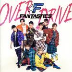 OVER DRIVE(通常)(CDS)