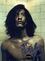 ギフト DVD-BOX(通常)(DVD)