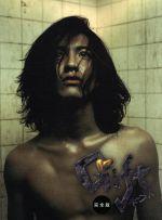 ギフト Blu-ray BOX(Blu-ray Disc)(BLU-RAY DISC)(DVD)